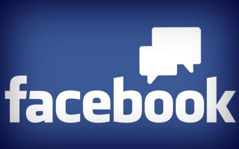 Facebook'tan artık mesaj yok!