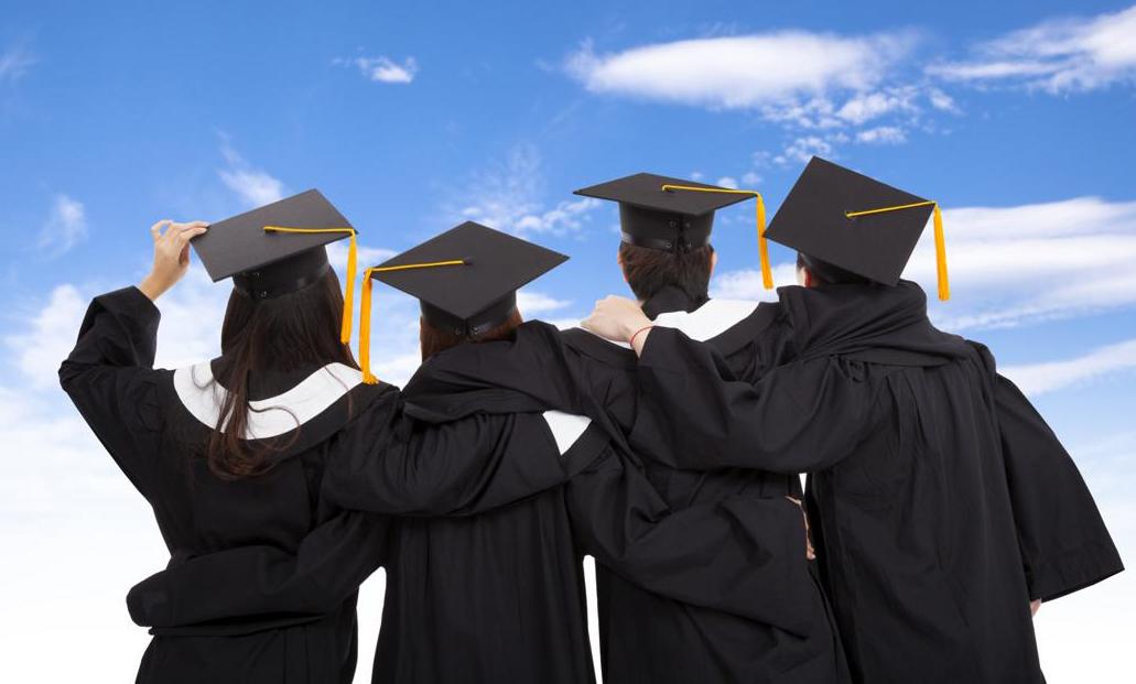 7 üniversitesi olan örnek ilçe